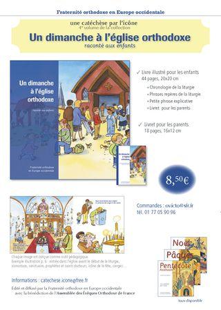 Liturgie-Enfants