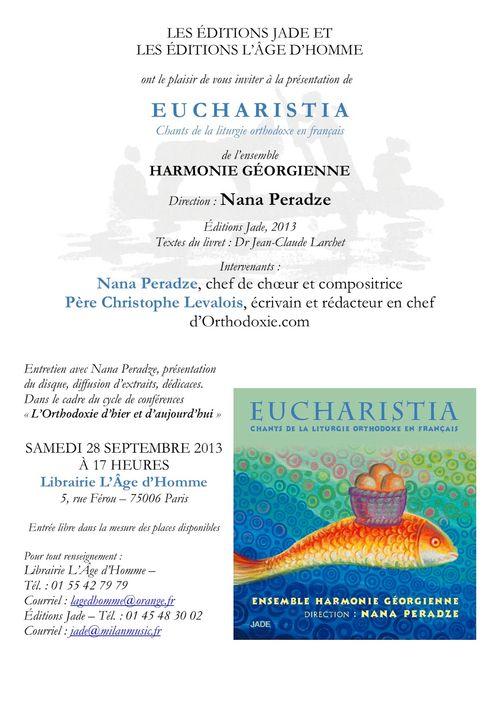 Invitation_28_septembre_2013