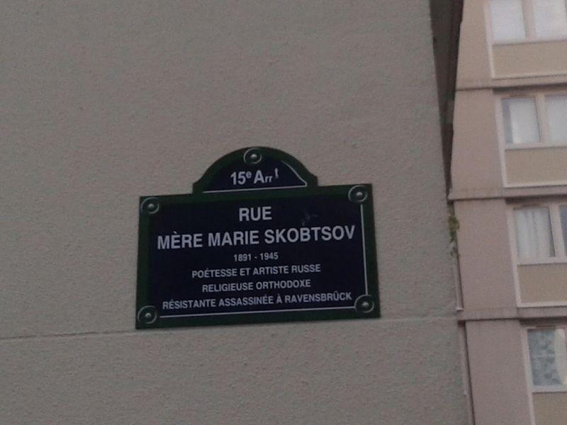 Rue_Mère_Marie_Skobtsov
