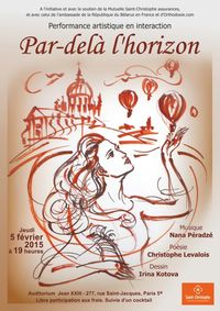 Affiche_Performance_Paris_2015