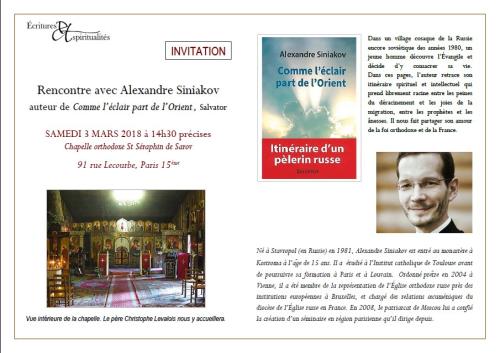 Rencontre_P_Alexandre